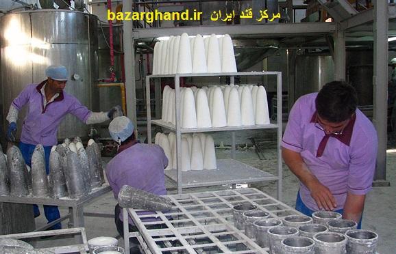 فروش قند کله تهران