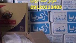 قیمت قند زکریا امروز درب کارخانه