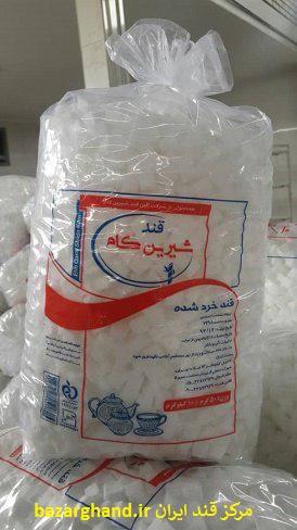 قیمت قند شیرین کام اردبیل