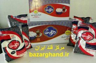نمایندگی قند یزد در تهران