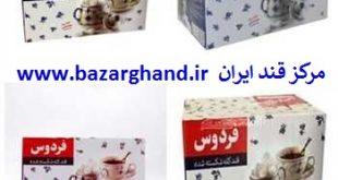 کارخانه قند فردوس مشهد و کردستان