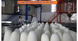 مرکز فروش قند کله در ایران